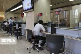 کدام نوع تسهیلات بانکی، بیشترین جذابیت را دارند؟